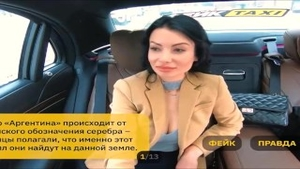 'Rusian Taxi Driver Play Pervert Game With yummy floozy Wife'